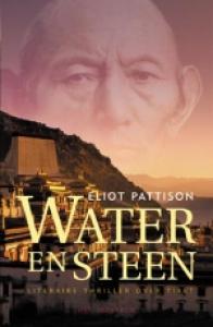 Water en steen
