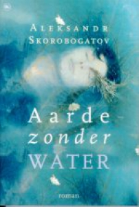 Aarde zonder water