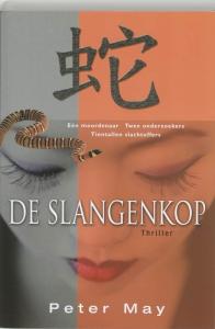 Slangenkop