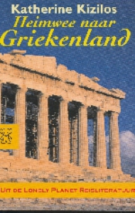 Heimwee naar Griekenland