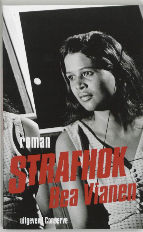 Surinaamse Klassieken Strafhok
