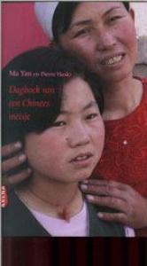 Dagboek van een chinees meisje