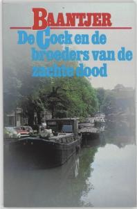 Fontein paperback De Cock en de broeders van de zachte dood