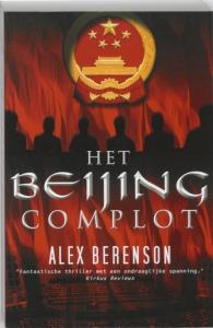Het Beijing Complot