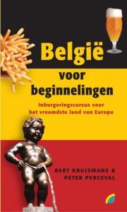 Rainbow pocketboeken België voor beginnelingen