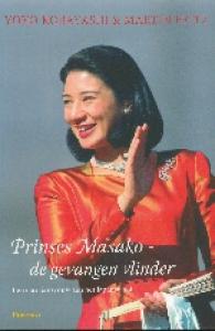 Prinses Masako - de gevangen vlinder