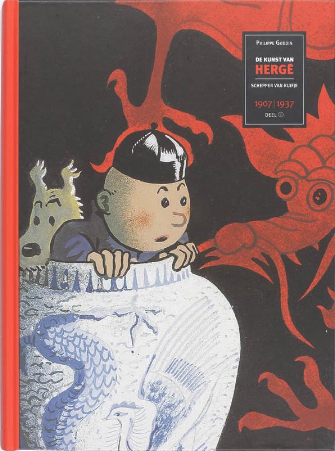 De Kunst van Herge 1 1907/1937