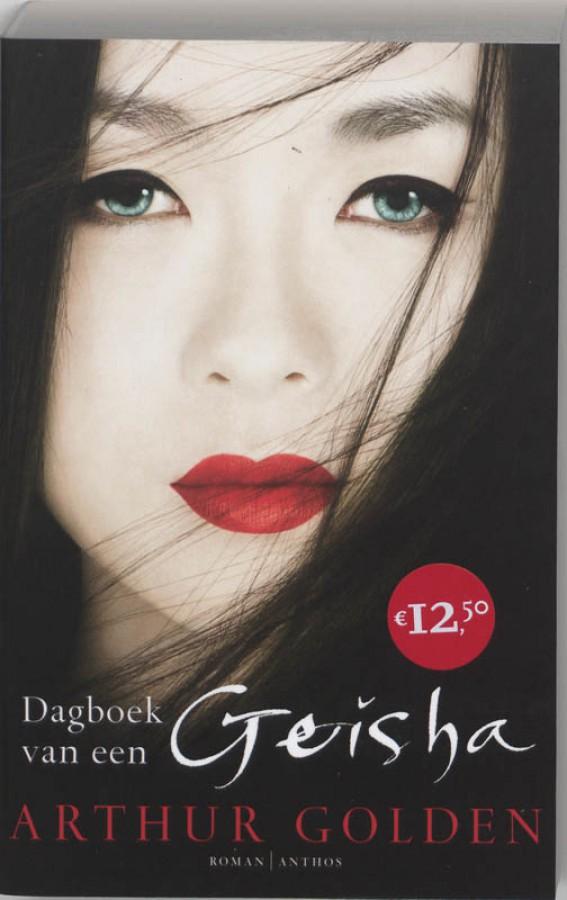 Dagboek van een Geisha Film editie