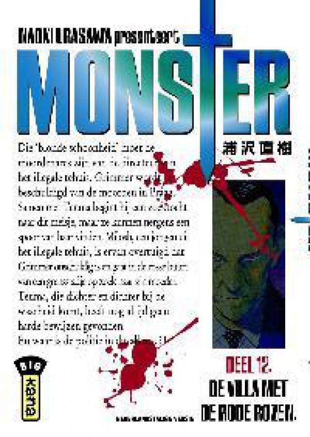 Monster deel 12