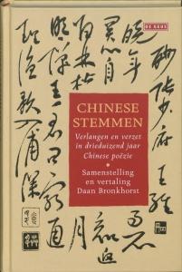 Chinese stemmen