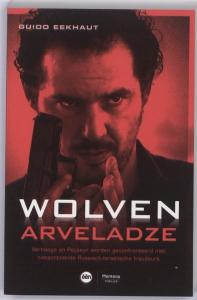 Wolven - Arveladze