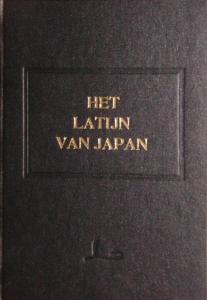 Het Latijn van Japan
