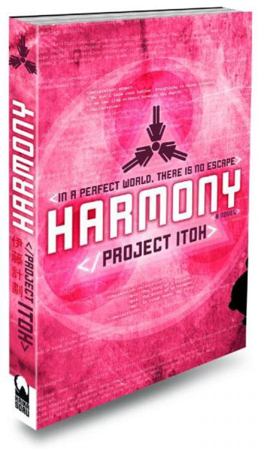 Harmony Sc Novel