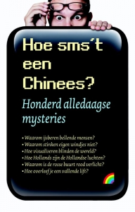 Hoe sms't een Chinees?