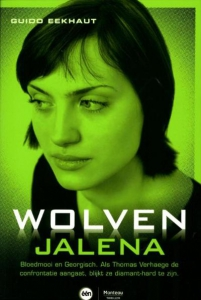 Wolven - Jalena