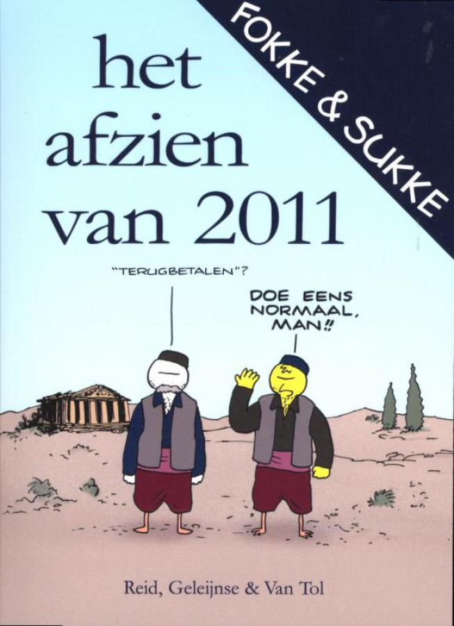 Fokke & Sukke  Het afzien van 2011