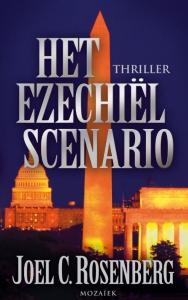 Het Ezechiëlscenario