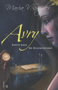 Avry 1 De Heelmeesteres