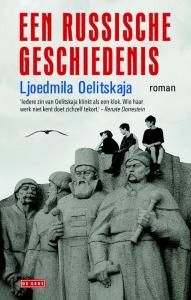 Een Russische geschiedenis