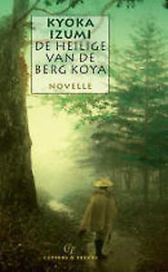 De heilige van de berg Koya