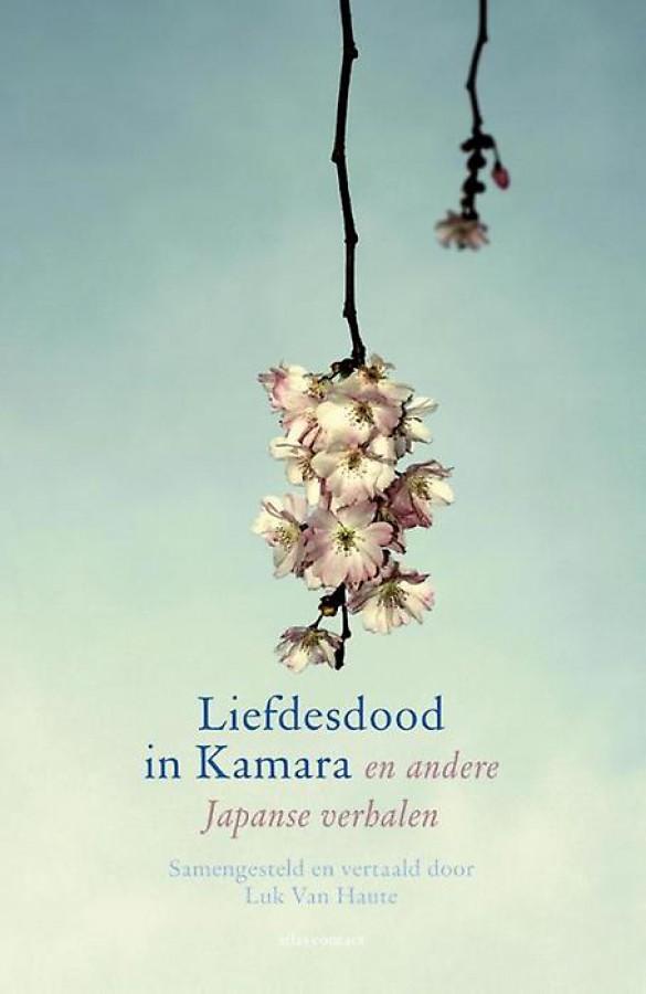 Liefdesdood in Kamara