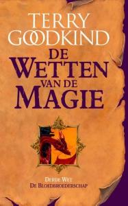 De Wetten van de Magie 3 - De Bloedbroederschap (E-book)
