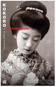 Kokoro: De wegen van het hart