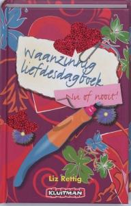 Waanzinnig liefdesdagboek