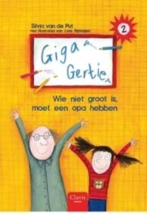 Giga Gertie