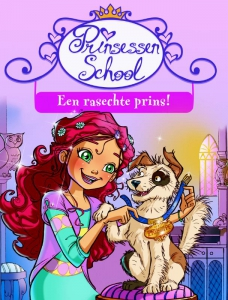 Prinsessenschool 2: Een rasechte prins!