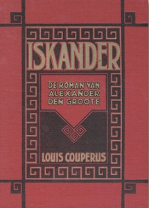 Couperus_iskander
