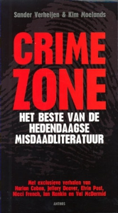 Crimezone 2005
