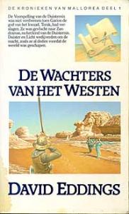 Wachters van het westen