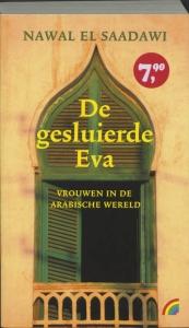 Rainbow pocketboeken 78: De gesluierde Eva