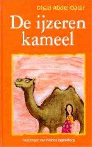 Ijzeren kameel