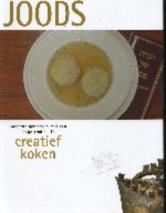 Creatief koken Joods koken