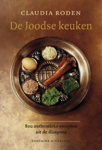 De Joodse keuken