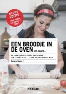 Weide_Een broodje in de oven
