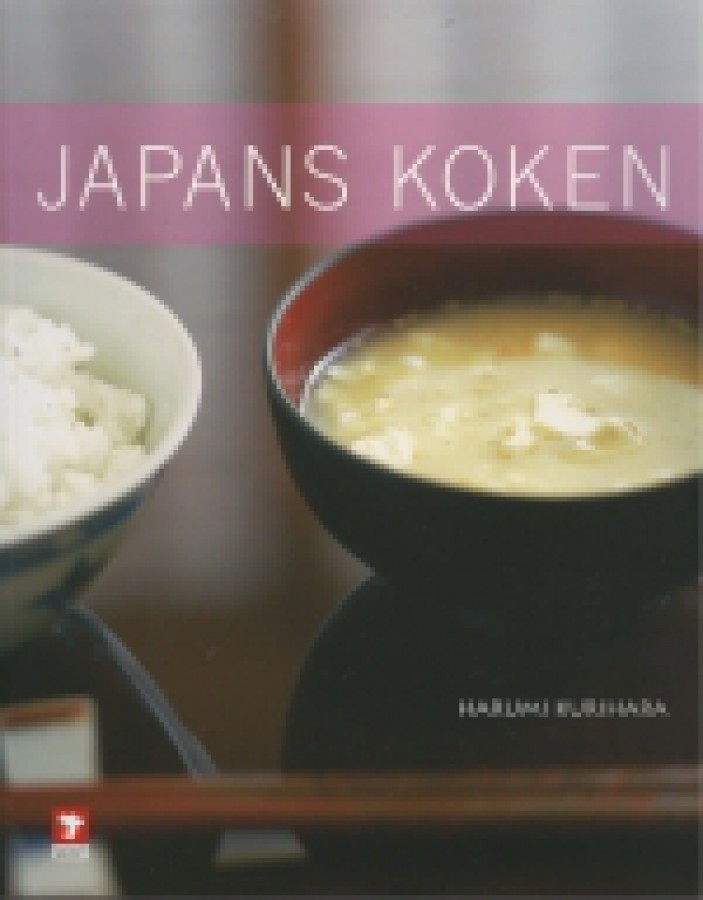 Japans koken