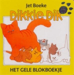 DIKKIE DIK BLOKBOEKJE GEEL EN CD