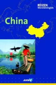 China ANWB Wereldreisgids
