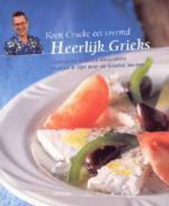Koen Crucke eet vreemd - Heerlijk Grieks