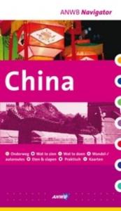 China ANWB Navigator