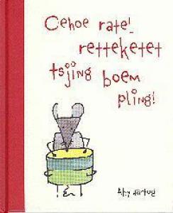Oehoe Ratel Retteketet Tsjing Poem Pling!