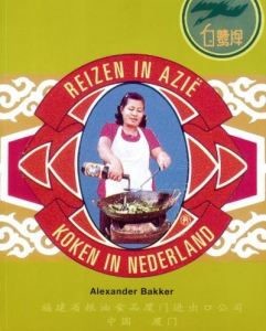 Reizen in Azie koken in Nederland