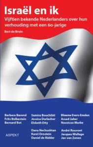 Israel en ik