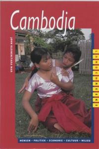 CAMBODJA  Lr 11 11 11