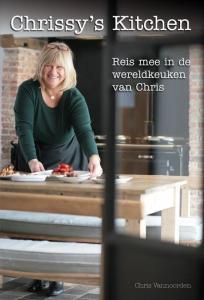 Chrissy's kitchen