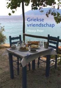 Griekse vriendschap