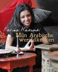 Mijn Arabische wereldkeuken